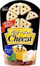 Cheeza 53% Camembert Cheese Cracker Snack by Glico from Japan 40g