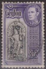 f222) Ceylon. 1938/49. Used.  SG 396b R2 Black & violet. Royalty.