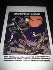 RARE WWII Propaganda Poster Russian/German/Ukrainian Deserters Art Print WW2