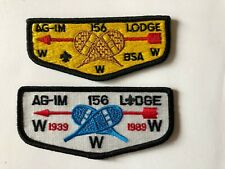 Ag-Im Lodge 156 OA Flap patches Order of the Arrow Boy Scouts mint