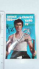RARE - 1970s Bruce Lee Keychain 9-ring broadsword - SEALED