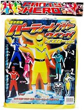 BAHUSHO SENTAI PARTY HERO  RANGER WING BIOMAN YELLOW  COSPLAY  180 CM
