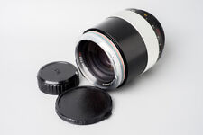 Voigtlander Macro Apo-Lanthar 125mm F2.5 SL Lens. For Pentax M42 Screw Mount