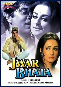 JWAR BHATA - Dharmendra, Saira Banu - NEW BOLLYWOOD DVD –
