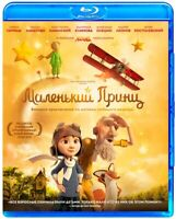 *NEW* The Little Prince (Blu-ray/DVD, 2015) Russian