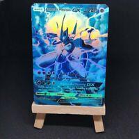 Armored Mewtwo GX - Custom Pokemon Card