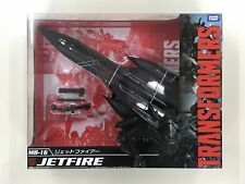 Transformers Movie the Best MB-16 Jetfire (Takara Tomy)(MISB)