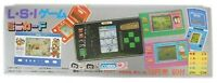 LSI GAME MINI CARD JAPAN VINTAGE RARE NEW