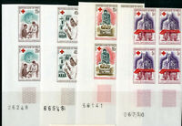 Mali Stamps # 77-80 NH Scarce Imperf Block Of 4
