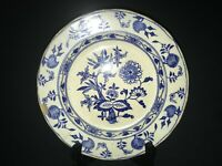 ANTIQUE WEDGWOOD MEISSEN ETRURIA ENGLAND BLUE ONION PLATE EARLY PRE1921? 9""