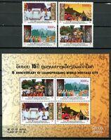 Laos Lao 2010 Luangprabang UNESCO Festumzug Trachten 2183-86 Block 227 MNH