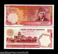 PAKISTAN 100 RUPEES P31 1976 JINNAH AS DOUBLE PREFIX UNC CURRENCY MONEY BANKNOTE