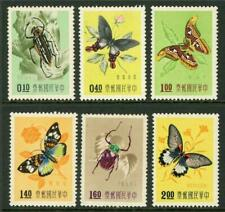 Free China 1958 Taiwan Insects Butterfly Set Sc # 1183-1188 MNH B112 ⭐⭐⭐⭐⭐⭐