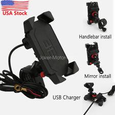 Motorcycle Bike ATV MTB Handlebar Cell Phone GPS Mirror Mount Holder USB Charger