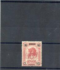 ITALIAN SOMALILAND Sc 72(MI 76)*F-VF LH $20