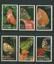 Butterflies set of 6 stamps mnh Amur Republic