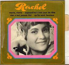 """RACHEL """"MARIA, MARIA"""" 60'S EP BARCLAY 71204"""