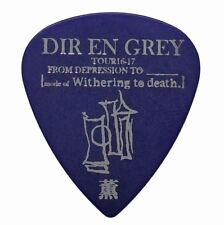 ESP PA-DK07-Withering to death DIR EN GREY KAORU Model Guitar Pick x 10 Picks