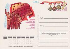 Komsomol baut an der BAM    Sowjetunion 1978  postfrisch