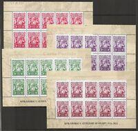 Australia 2014 KGV Stamp Centenary Set of 4 Sheetlets MNH