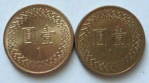 Taiwan 2 pcs 2006 & 2015 (民国 95 & 104年)1 Yuan coin