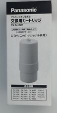 PANASONIC TK7415C1 Water Purifier Replacement Cartridges_ff14
