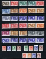DD572 BRITISH COMMENWEALTH 1937 Coronation complete set MH