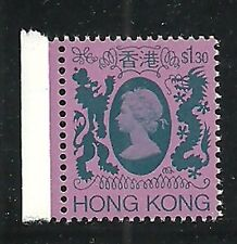 Album Treasures Hong Kong  Scot # 398  $1.30 Elizabeth  Mint Never Hinged