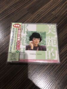 鄧麗君 邓丽君 Teresa teng 美麗的 中国語名唱選TACL-2362 w/obi japan