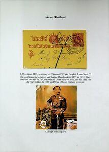 THAILAND 1909 1 ATT POSTAL CARD FROM BANGKOK USED LOCALLY