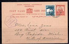 "PALESTINE 1942 US WAR TIME POSTAL CARD ""HAIDAR HACARMEL 12.54.42"" TO BIG RAPIDS"