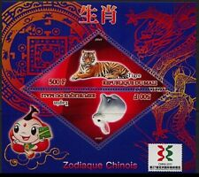CHINA ZODIAC ANIMALS YEAR OF THE TIGER RABBIT ANNÉE DE TIGRE LAPIN  #117824