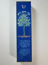 Small Mezuzah Acrylic TREE OF LIFE w NON Kosher Scroll 4""