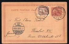 SoD Egypt 1905 uprated 3m PSC CATARACT HOTEL  to Germany. superb HCA1/1b cancels