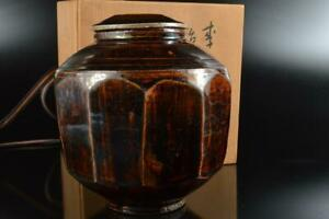 #7672: XF Korean Lý Dynasty Brown glaze Shapely VASE w/box Tea Ceremony