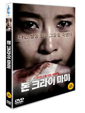 "KOREAN MOVIE""Don't Cry Mommy""ORIGINAL DVD/ENG SUBTITLE/KOREAN FILM"
