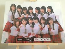 NEW MORNING MUSUME MORNING MISO SOUP A4 Clear File , photo Japanese idol モーニング娘