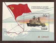 Russia 1977 Icebreaker Artica S/S … MNH ** … FREE SHIPPING