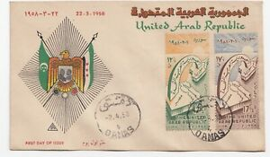 Syria United Arab Republic Old FDC Cover with Map Stamps 1958