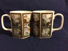 Set Of 2 Tea/Coffe Cups Octagon Shape Arrow INTL, Japan