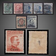 1909 - 1921 ITALIAN OFFICES ON CONSTANTINOPLE DURAZZO CASO LOT USED FRAGMENT M H