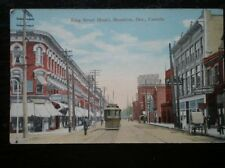 POSTCARD HAMILTON ONT - KING STREET EAST