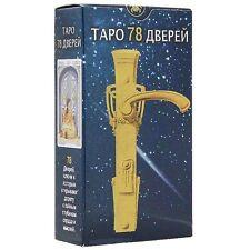 "Tarot of the 78 Doors 79 Cards Deck New Sealed 6 Languages 4.5x7.5cm 1.8х3"" MINI"