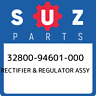32800-94601-000 Suzuki Rectifier & regulator assy 3280094601000, New Genuine OEM
