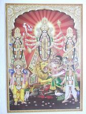 "DURGA LAXMI SARASWATI GANESH KARTIK Poster Hindu God Devi unique lovely 16""11"""