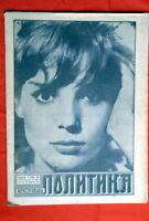 ELSA MARTINELLI ON COVER 1962 VERY RARE EXYU MAGAZINE