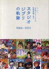 ANIMAGE 1984-2011 ANIME BOOK NAUSICAA TOTORO KIKI HAYAO MIYAZAKI STUDIO GHIBLI