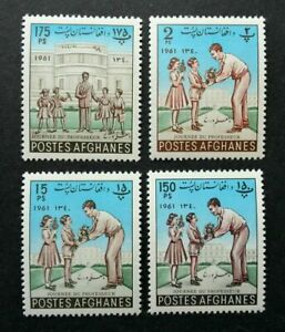 [SJ] Afghanistan Flowers 1961 Flora (stamp) MNH