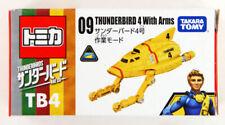 Thunderbirds are go Thunderbird 4 (Working Mode)