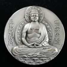1971 Medallic Arts Great Religions of the World BUDDHISM .999 Silver Medal #44